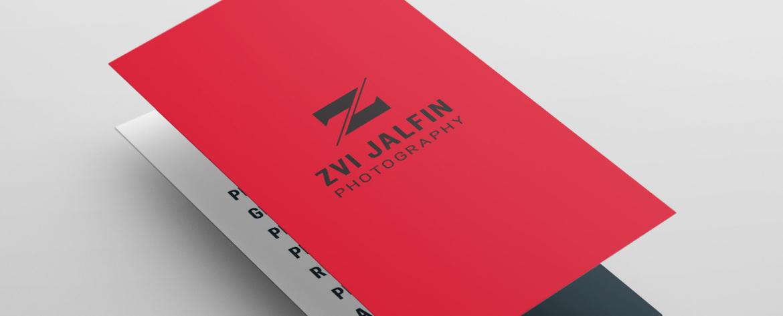 Zvi_Flyer_Fold